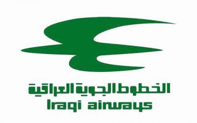 بلیط هواپیمایی العراقیه